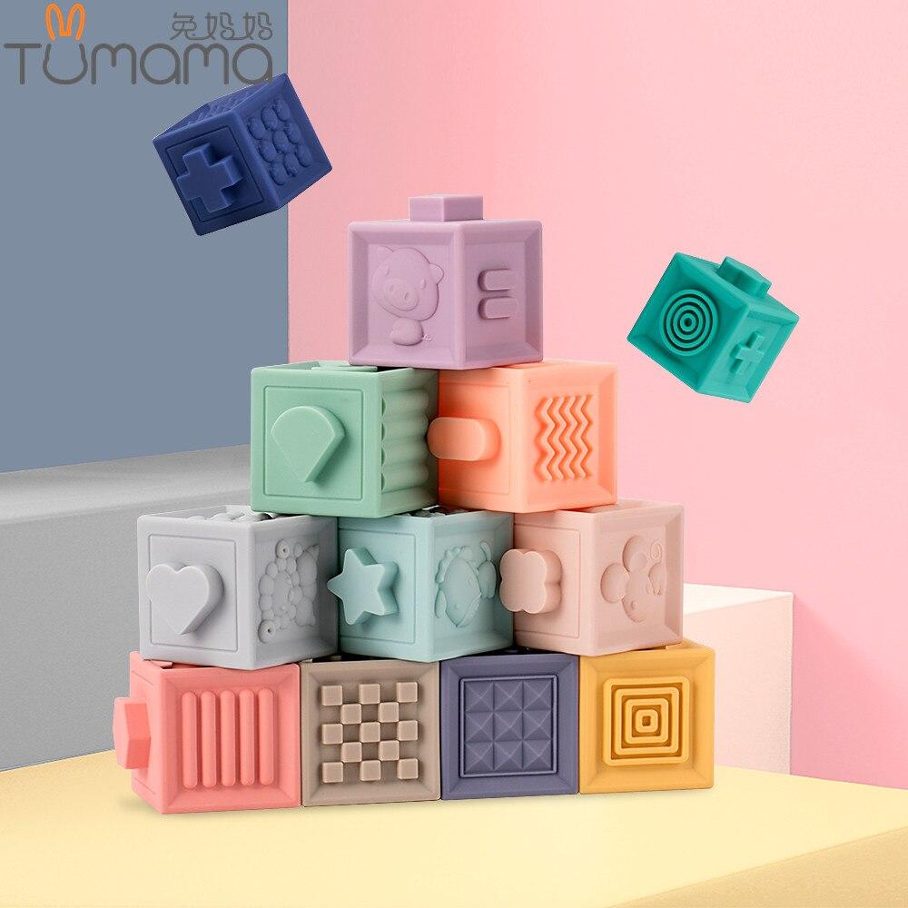Tumama 12 unids/set juguete de agarre para bebés bloques de construcción 3D mano táctil bolas suaves masaje de goma para bebés juguetes de pelota de baño