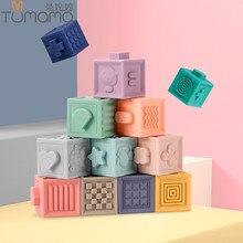 Tumama 12 шт./компл. ребенка понять игрушка строительные блоки 3D Touch руки мягкие Мячи Детские массажные с резиновым покрытием Прорезыватели Squeeze Toy Ванна мяч игрушки