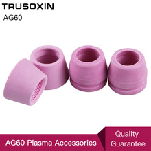 NEW 50pcs  CUT60 plasma cutters accessories and consumables ceramic cup of AG60 cutter torch
