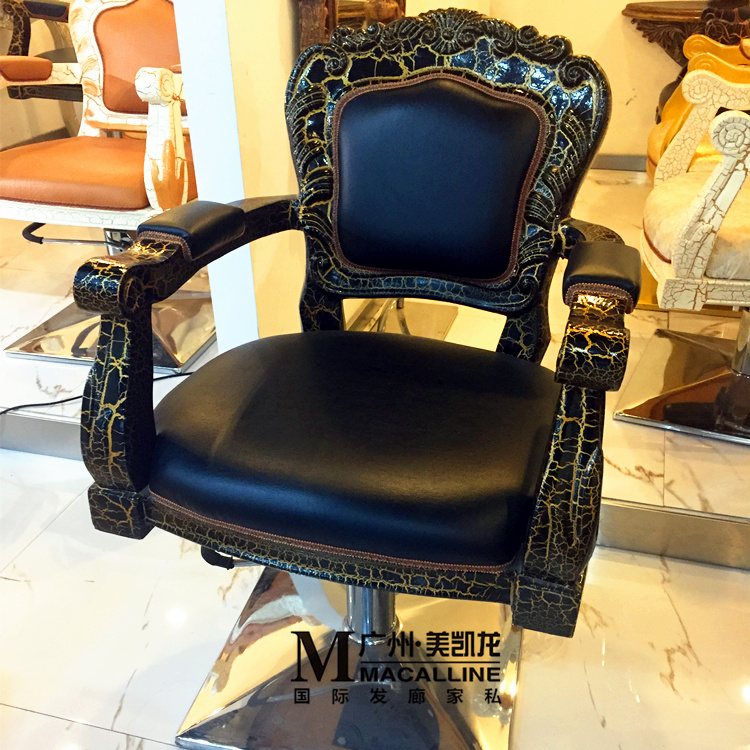 Новый FRP Европейский парикмахерское кресло атмосферу парикмахерское кресло ...