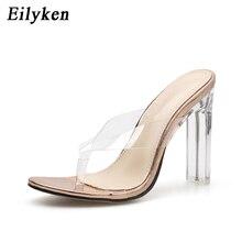 Eilyken 2020 PVC Silver champagne Jelly Sandals High Heels Sexy
