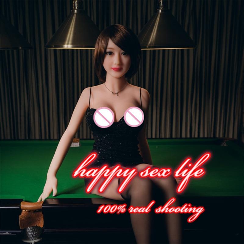 2016 New Sexo Tpe font b Sex b font font b Doll b font Real Life