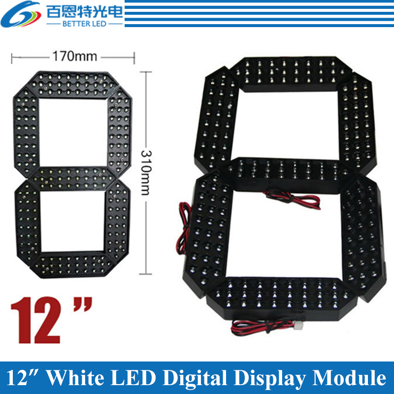 4pcs lot 12 White Color Outdoor 7 Seven Segment LED Digital Number Module for Gas Price
