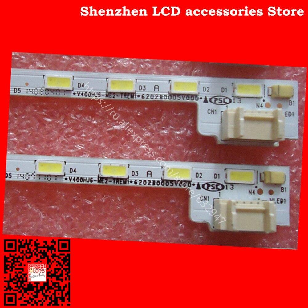 2Pieces/lot   FOR  Sharp  M00078N31A51R0A  V400HJ6-ME2-TREM1  LED 1PCS=52LED   490MM  LED  1PCS=52LED   490MM
