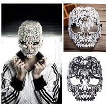 Маска скелета для женщин и мужчин, крутые вечерние костюмы для выпускного вечера, сексуальная маска для маскарада