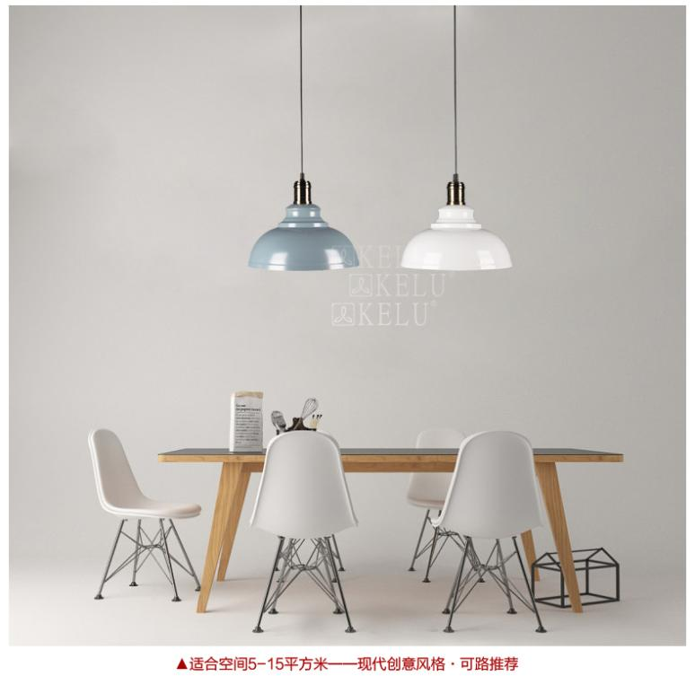 Hemisphere pendant light vintage Nordic style foyer parlor lighting black white color lamps