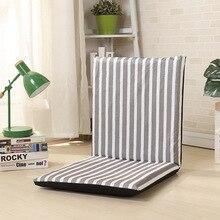 일본 게으른 소파 다다미 단일 사람 접는 침대 작은 소파 다시 의자 부동 창 의자 층 의자 소파 침대
