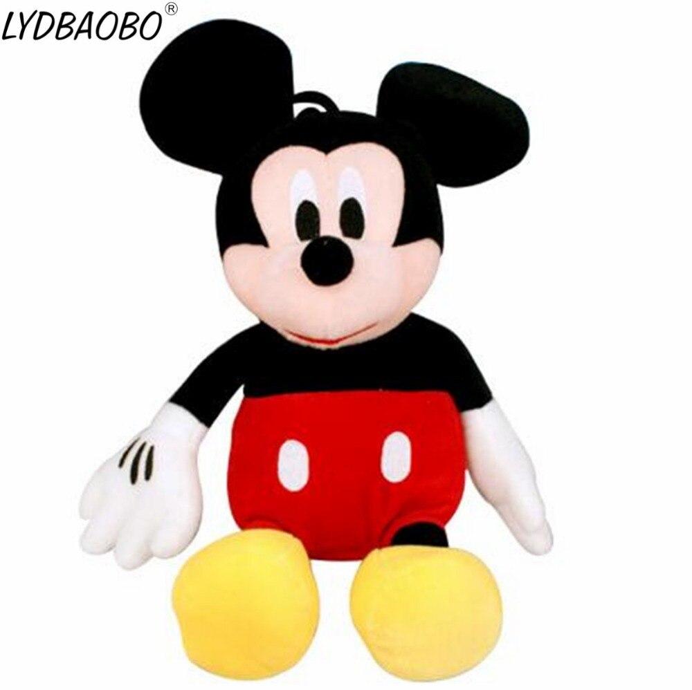 7-Styles-30cm-Mickey-Mouse-Minnie-Donald-Duck-Daisy-Goofy-Dog-Pluto-Dog-Plush-Toys-Cute.jpg_640x640 (1)_