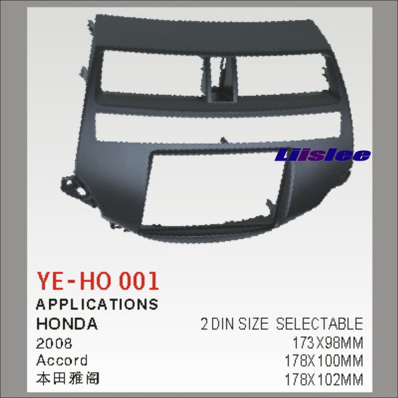 ФОТО For Honda Accord 2007~2012 Aftermarket Radio Dash Board Kit 2 DIN ABS Plastic Fascias Car Audio Panel Frame Fascia