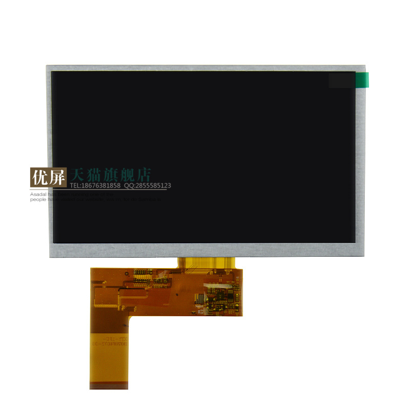7 inch LCD screen E navigator GPS X10 X20 Luhang display screen can be equipped with external 40 pin free shipping 7 inch 40pin gps lcd tkr7040b gl070009t0 40 v1 for e road x10 gps display screen