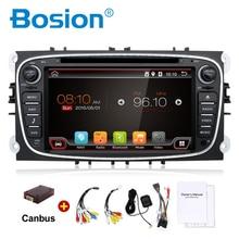 Bosion 2 din Android 7,1 для ford fucus mondeo s-max подключение радио автомобиля HD Автомобильный мультимедийный плеер gps Navi автомобиль dvd с камерой