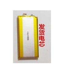 Battery Cell for Fiio X5 III Gen 3 Player New Li Polymer Rechargeable Accumulator Repalcement 3.7V Track Code fiio x5 3nd gen titanium