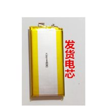 Battery Cell for Fiio X5 III Gen 3 Player New Li Polymer Rechargeable Accumulator Repalcement 3.7V Track Code(China)