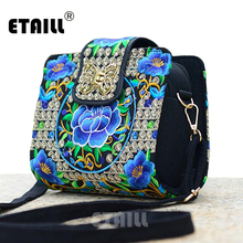 Double Side Chinese Ethnic Embroidery Bags Hmong Thai Indian Boho Embroidered Famous Brand Messenger Bag Crossbody