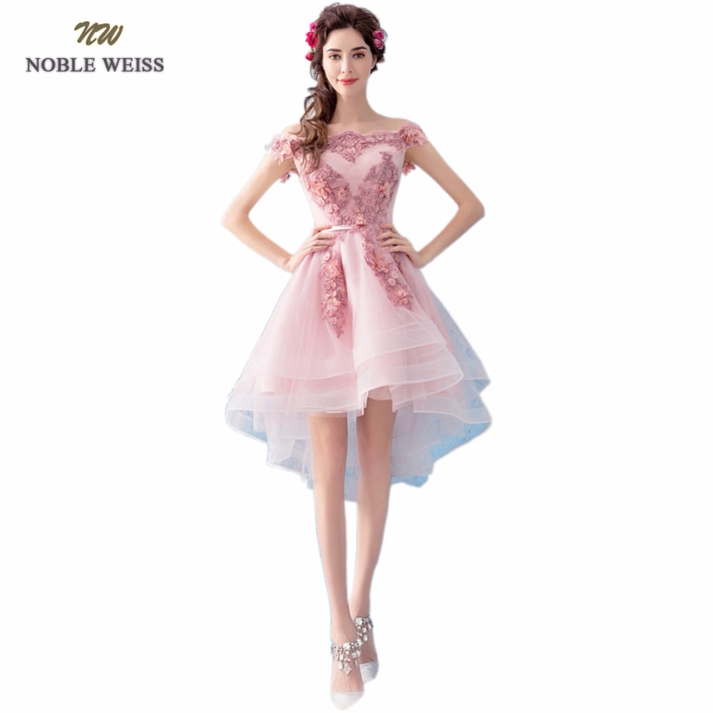 NOBLE WEISS Pink Prom Dress Customized Fashion Boat Neck Lace-up Back Tulle Asymmetrical Appliques Beading Party Gown Dresses