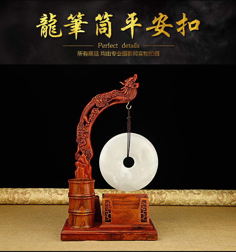 TOP business present OFFICE HOME efficacious Talisman Mascot Money Drawing Dragon jade plate FENG SHUI Penholder Carving craftsTOP business present OFFICE HOME efficacious Talisman Mascot Money Drawing Dragon jade plate FENG SHUI Penholder Carving crafts
