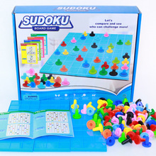 Logic Observation of Puzzling Intelligence in Sudoku Board Game Colorful Nine Palaces Parent-child Interactive Childrens
