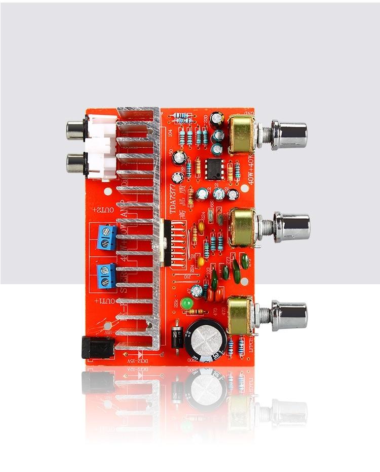 40 Вт TDA7377 стерео аудио усилитель плата питания двухканальный высокий бас регулируемый