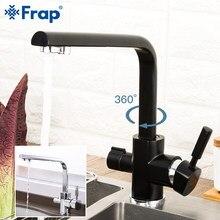 Frap – robinet mitigeur monté sur le pont, robinets de cuisine, Rotation à 360 degrés avec Purification de l'eau, grue du robinet pour la cuisine Y40104/-1