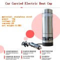 car carried electric heat cup with stainless steel body