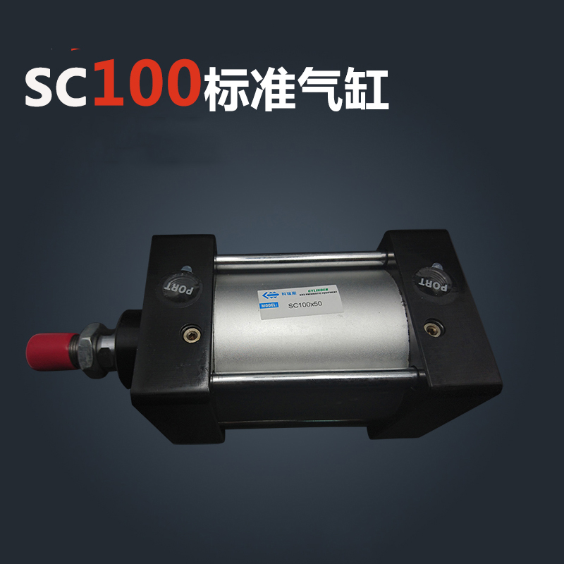 цена на SC100*200 Free shipping Standard air cylinders valve 100mm bore 200mm stroke single rod double acting pneumatic cylinder