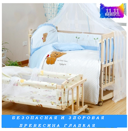 Детская кровать утолщенные бамперы кровать многофункциональная игра с роликовым шейкером сосновая деревянная детская кроватка с сетями б...