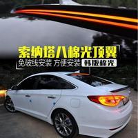 For Hyundai Sonata Car Decoration 2011 2012 2013 2014 2015 2016 2017 ABS Plastic Paint Painting Color Rear Trunk LED Spoiler
