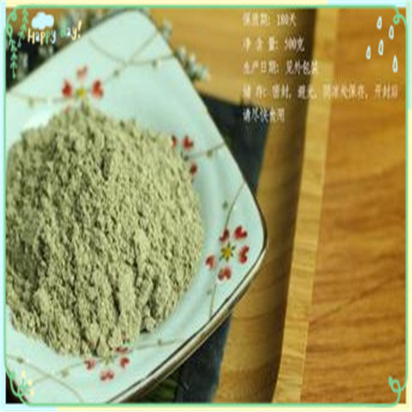 Natural High Quality10:1 Alpinia Oxyphylla Extract Powder 1kg 100% organic natural high quality best grape extract naringin 300g