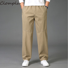 Clomplu 100% Cotton Pants Men Straight Casual Heavyweight Trousers for Plus Size 6XL Clothing Elastic Long Trouser