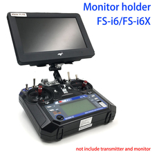 FPV Display screen holder Aluminium alloy fixed mount bracket for flysky FS-i6 FS-i6X Transmitter remote controller