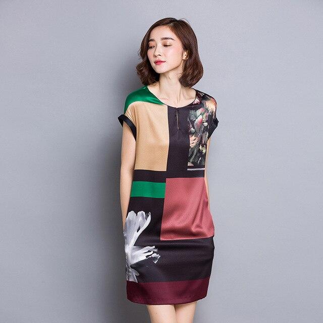 Summer Dress Plus Size Short Sleeve Silk Dresses Middle Aged Womens