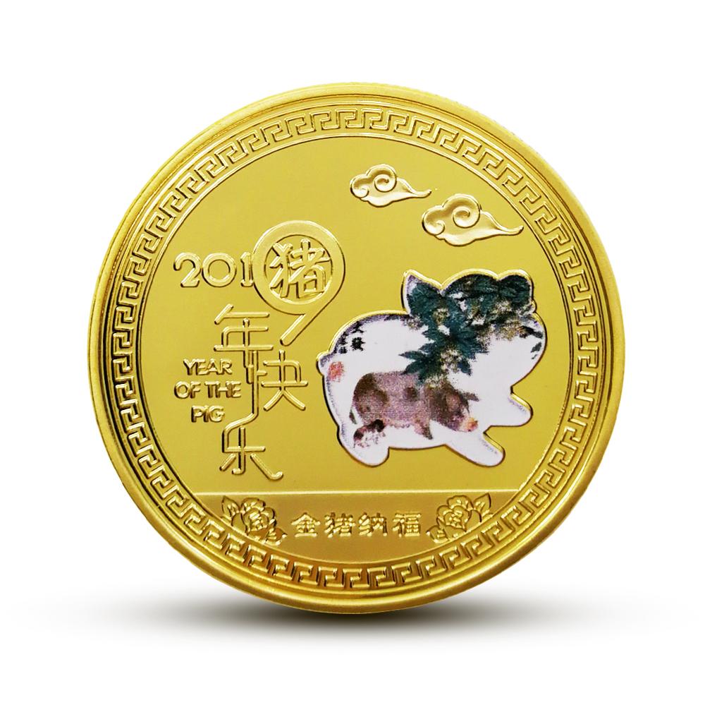 Year of the pig gold 2019 chinese zodiac coin anniversary coins souvenir coinBSC