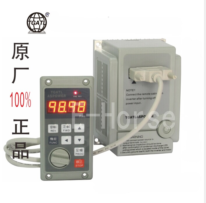 TGATL ASPOWER VFD  Inverter 220v 2.2KW  AS2-122R  Drive 380v motor speed controller Free-shipping