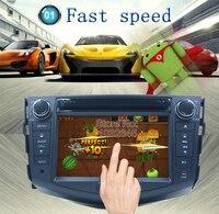 Quad core Android 7,1 2 din dvd плеер для toyota rav4 2007 2008 2009 2010 2011 2012 Кассетный плеер автомобиль Райдо Стерео gps