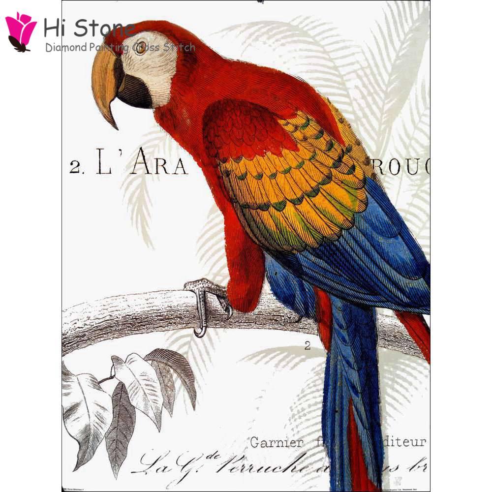 Новый DIY алмазов картина вышивки крестом Животные попугай птица Алмазная мозаика 5D Алмаз Вышивка Полный Стразы подарок