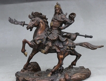 10″ China Fengshui Bronze Guan Gong Guan Yu Warrior Hold Knife Ride Horse Statue