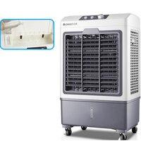 20L бак для воды Вентилятор охлаждения с пыли фильтр очистки и увлажнения кондиционер вентилятор промышленные бытовые