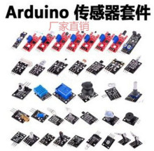 37in1 37 in 1 Sensor Kits For arduino High-Quality