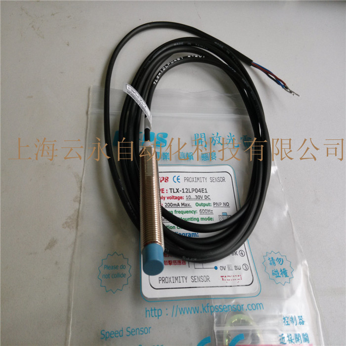 NEW  ORIGINAL TLX-12LP04E1  Taiwan kai fang KFPS twice from proximity switch turck proximity switch bi2 g12sk an6x