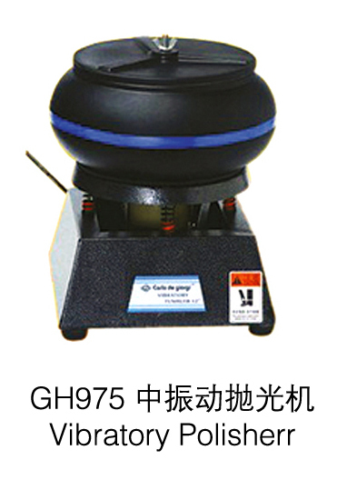 Hot Sale Rock Tumbler Vibrating Tumbler Vibratory