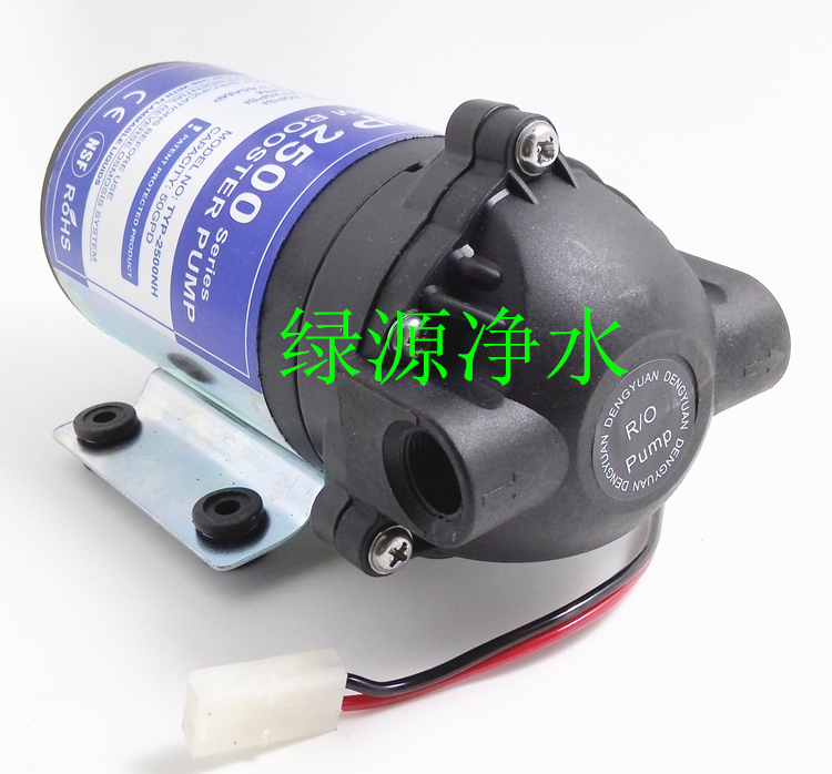 Genuine taiwan deng yuan typ 2500 50g75g pure water booster pump genuine taiwan deng yuan typ 2500 50g75g pure water booster pump water purifier buying ultra quiet in water dispenser parts from home appliances on ccuart Gallery