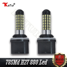 цена на 2pcs H27 880 LED Bulbs For Cars H27W/1 High Power 893 890 899 Led Fog Lights DRL Bulb H27W H27W1 Super Bright 6000K White 78 SMD