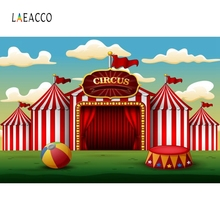 Laeacco Cartoon Balls Circus Party Baby Portrait Photography Backgrounds Customized Photographic Backdrops for Photo Studio