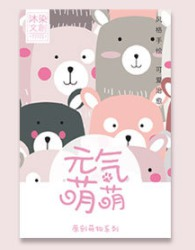 57mm*87mm Healthy Animal Greeting Card Lomo Card(1pack=27pieces)