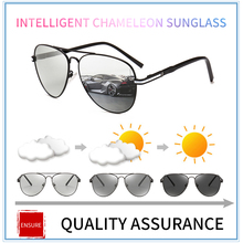 Retro Photochromic Polarized Sunglasses Men Reflective Lens Brand Driving Sun Glasses UV400 Alloy Shades Lunette De Soleil Femme