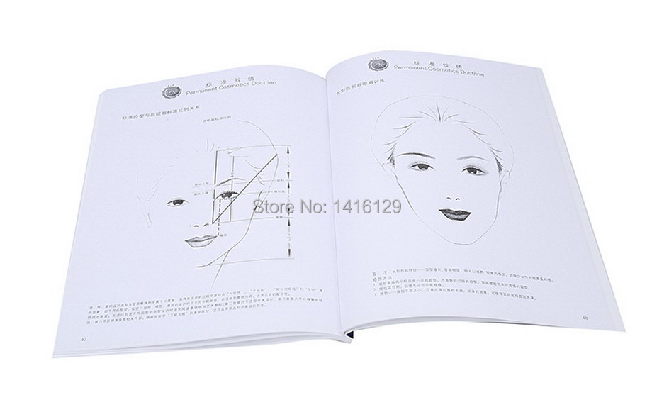 1pcs-makeup-practice-book-permanent-cosmetics-doctrine-stars-from-copy-grain-to-embroider-workbook-pracrice-book (4)