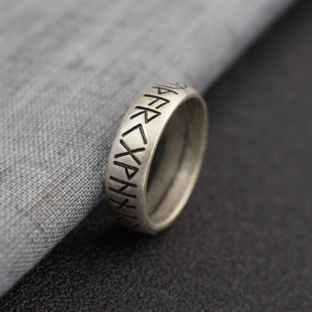 Viking Rune Ring with Elder Futhark Runes Norse Ring Scandinavian Jewelry SanLan monochrome