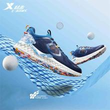 981319110361 DYNAMIC FORM X2 Xtep men running shoes summer sport sneaker shock absorption shoe for