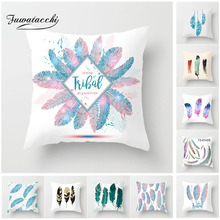 Fuwatacchi Gradient Colored Feather Cushion Cover Painted Printed Pillowcases For New Room Decoration Sofa Office Pillow Cases