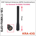 New Arrival KRA-43G VHF Helical Antenna GPS Combination For Kenwood TK-D200G TK-D300G